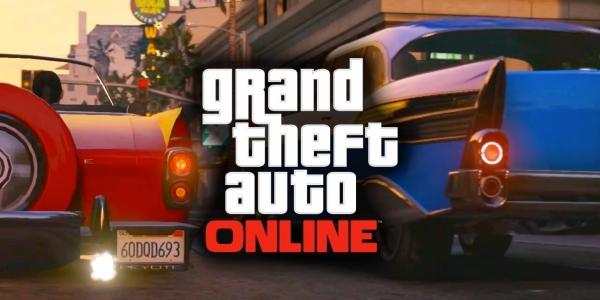 GTA Online валюта