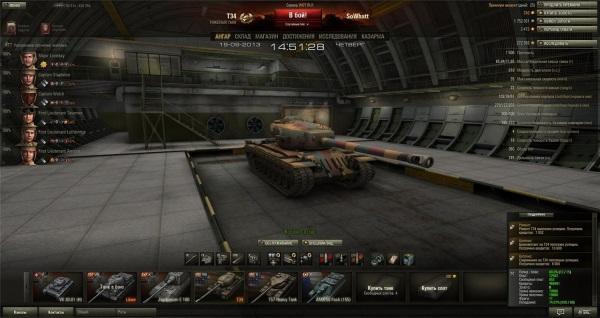 Как увеличить свой личный рейтинг в World of Tanks самостоятельно