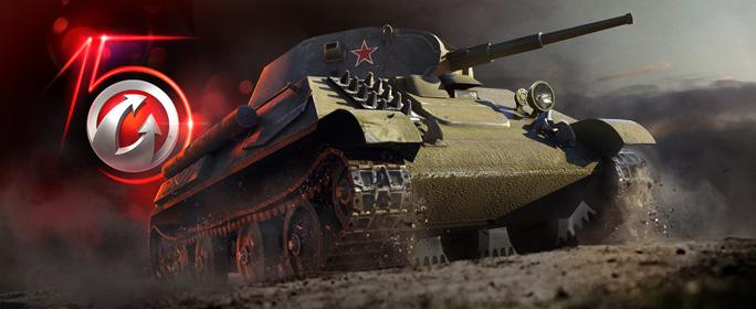 World of Tanks подарить танк