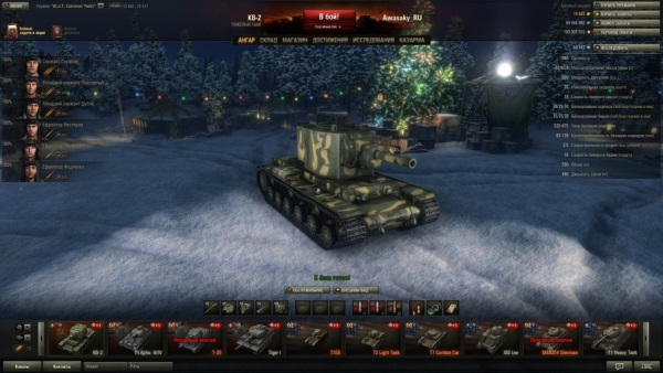 World of Tanks angar 4
