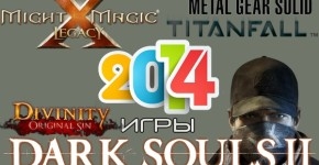 График выхода игр в 2014 году по месяцам