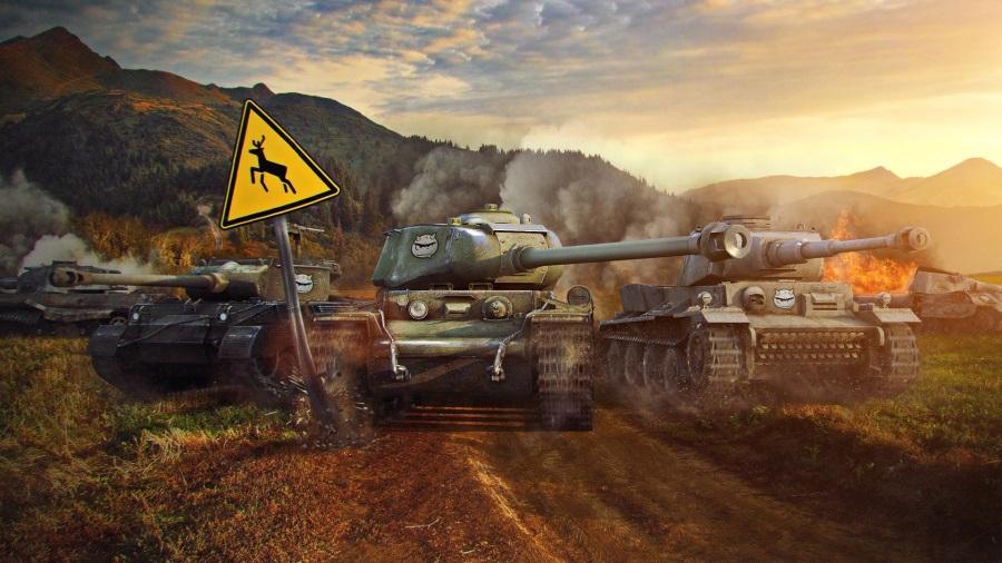 Как поднять процент побед в World of Tanks