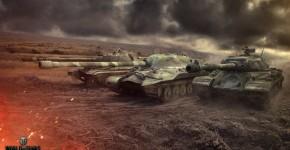 Как побеждать в World of Tanks