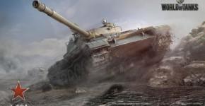 Варианты борьбы с тяжелыми танками World of tanks