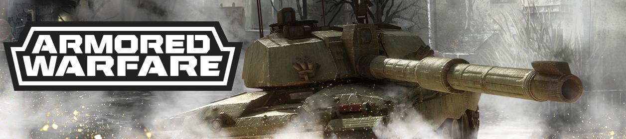 Старт ЗБТ Armored Warfare