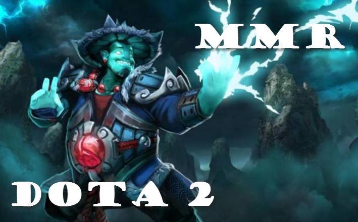 Все о MMR в DOTA 2