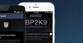 мобильный идентификатор Steam