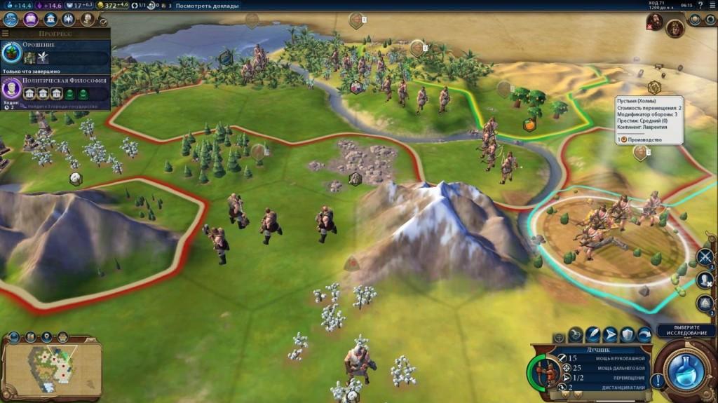civiliztion 6 Военная победа