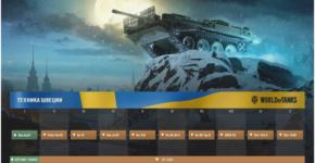 World of Tanks: обзор топов шведской ветки ПТ-САУ 8, 9 и 10 уровней