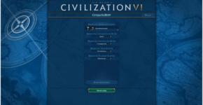 Civilization 6: с чего начать и как научиться играть?