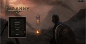 Tyranny - обзор игры
