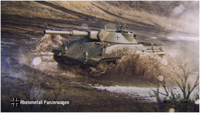 ЛТ Rheinmetall Panzerwagen