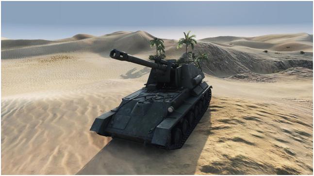 Какой танк имеет самое долгое сведение